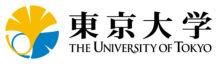 東京大学 ロゴ