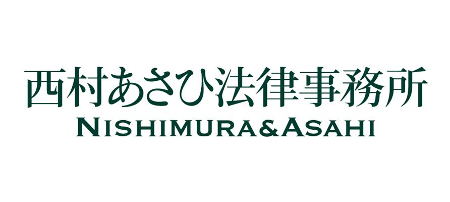 Nishimura-Asahi